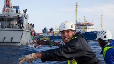 """صورة تقرير: """"فساد مُرعب"""" بالتمويل الأوروبي لخفر السواحل الليبي"""