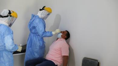 """Photo of ليبيا تسجل """"74"""" حالة إصابة بـ """"كورونا"""" وحالتيّْ وفاة في 10 مدن وبلديات"""