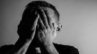 Photo of مكملات البروبيوتيك تقلل حدة الاكتئاب