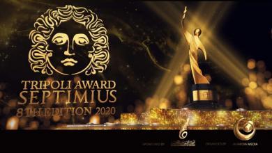صورة جائزة سبتيموس تُسمّي أعضاء مجلس الأمناء ولجان التحكيم