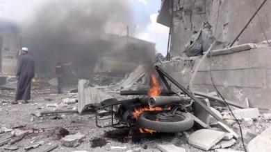 Photo of مقتل وجرح العشرات بانفجار دراجة ملغومة في سوريا