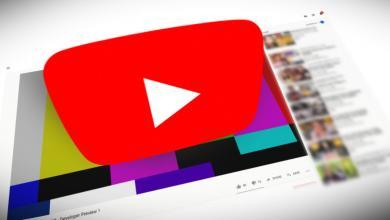 "Photo of يوتيوب أكثر تطورا مع ميزة ""الرد الذكي"""