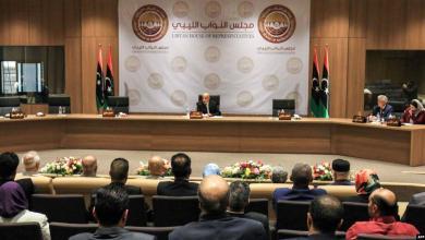 """Photo of البرلمان الليبي يستنكر تصريح السفارة الأميركية """"المشكك في شرعية الجيش الوطني"""""""