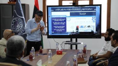 صورة باشاغا يعلن عن خدمات إلكترونية للمواطنين لتقديم البلاغات بسرعة وبأمان