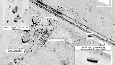 "Photo of ""أفريكوم"": روسيا دفعت بـ""فاغنر"" إلى محاور سرت (صور)"