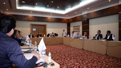 """صورة منصة لدعم القطاع الخاص يطلقها """"أصحاب الأعمال الليبيين"""""""