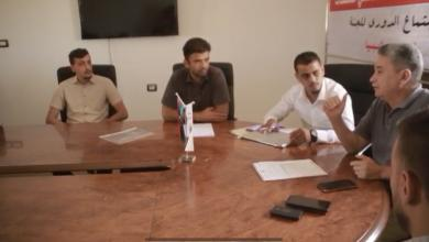 Photo of انتخابات اتحاد الرياضات الإلكترونية على طاولة اللجنة التأسيسية