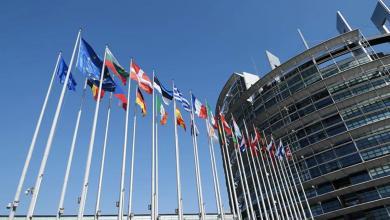 صورة تنافس على منصب رئيس مجموعة اليورو