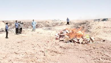Photo of الحرس البلدي تراغن يضبط ويتلف مواد فاسدة (صور)