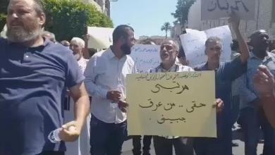 """صورة أصحاب المرتبات المتأخرة يحتجون أمام """"الوفاق"""""""