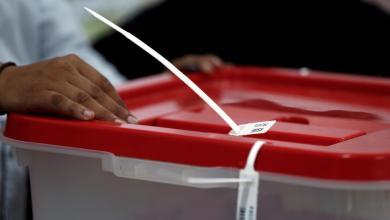 صورة اللجنة المركزية تُحدد مواعيد الدعاية الانتخابية لـ4 مدن