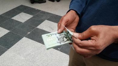 صورة أزمة السيولة النقدية تلقي بظلالها على عيد الأضحى