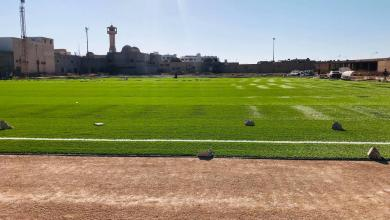 Photo of البدء في عملية تعشيب ملعب النادي الأفريقي