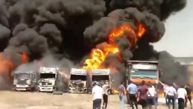 Photo of انفجار جديد في إيران يُثير حالة من الذعر