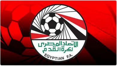 Photo of الاتحاد المصري يُحدد موعد استئناف الدوري
