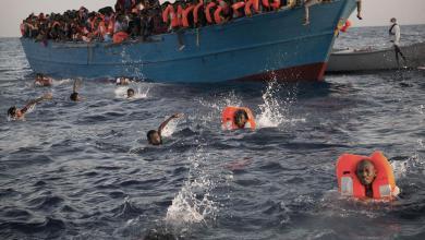 """صورة منظمة الهجرة تكشف عن أكبر حادثة """"مأساوية"""" قبالة سواحل ليبيا لهذا العام"""