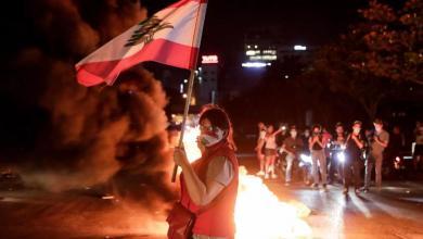 "Photo of تصاعد احتجاجات لبنان.. ومطالبات باستقالة ""الرئيس والنواب"""