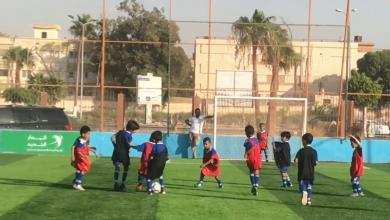 Photo of افتتاح أكاديمية المحترفين لتعليم الناشئين في بنغازي