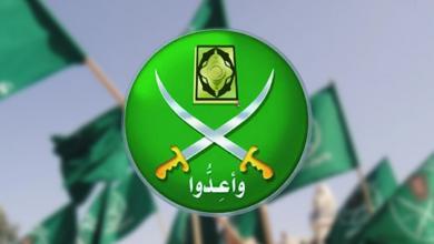 """صورة """"إخوان مصراتة"""" يستقيلون من التنظيم على غرار """"إخوان الزاوية"""""""