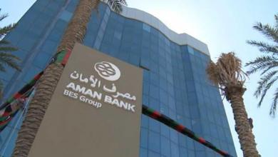 """Photo of مصرف الأمان يطلق خدمة قرض """"حسن"""" لترميم المنازل"""