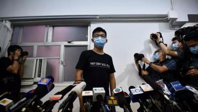 Photo of كورونا يُغيّر خارطة الانتخابات التشريعية في هونغ كونغ