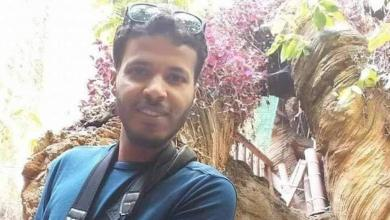 Photo of استنكار دولي للحكم بالسجن 15 عاما على أبوزريبة