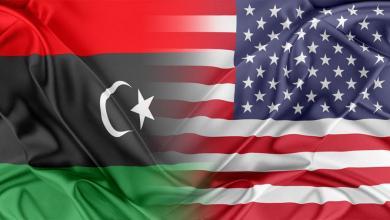 صورة الملف الليبي يثير انتقادات لاذعة للإدارة الأميركية