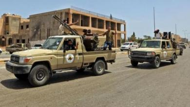 Photo of بحماية المرتزقة.. أنباء عن تجهيز الوفاق لمهبط عسكري في ترهونة