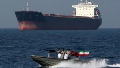 Photo of بدعم جوي.. إيران تستولي على ناقلة نفط في المياه الإقليمية
