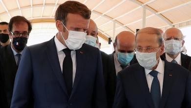 Photo of ماكرون يعلن التضامن مع بيروت.. واللبنانيون بحالة غليان