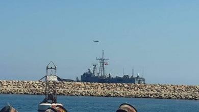 صورة رصد بوارج حربية تركية قبالة سواحل الخمس