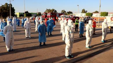 """صورة الصحة الليبية تنعي """"شهداء"""" كورونا من """"الجيش الأبيض"""""""