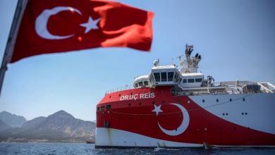 Photo of تركيا عن أزمة المتوسط: ندعم الحوار والمفاوضات