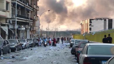 Photo of تفجير بيروت.. عدّاد ضحايا مفتوح وتضامن لتخفيف هول الكارثة