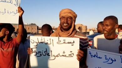 صورة احتجاجات منددة بسوء الأوضاع الخدمية في أوباري