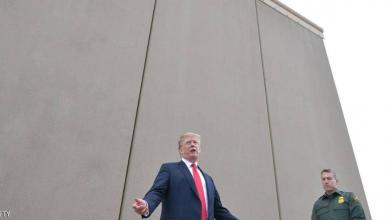 """Photo of القضاء الأميركي يرفض طلباً لمنع بناء """"جدار ترامب"""""""