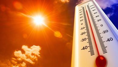 صورة توقعات الطقس: درجات الحرارة سترتفع تدريجيًا بدءًا من اليوم على المنطقة الغربية