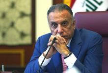 صورة دعم أوروبي لخطة الكاظمي لإصلاح المؤسسات العراقية