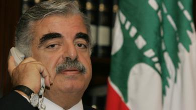 صورة أبرز ردود الفعل على الحكم بقضية اغتيال الحريري