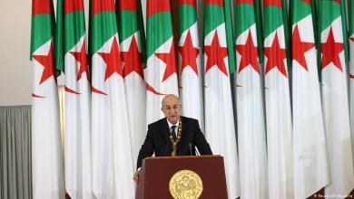 صورة الجزائر تعلن موعد الاستفتاء على الدستور الجديد