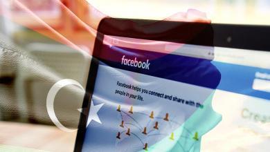 """صورة """"ثلث"""" الليبيين نشطون على موقع """"فيسبوك"""""""
