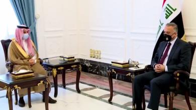 صورة السعودية تدعو رئيس الوزراء العراقي لزيارتها
