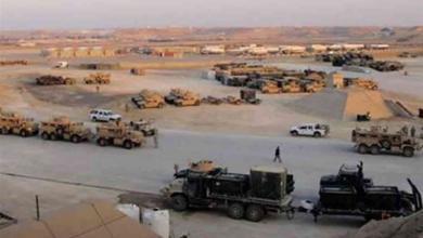 صورة بدء انسحاب قوات التحالف من قاعدة التاجي العراقية