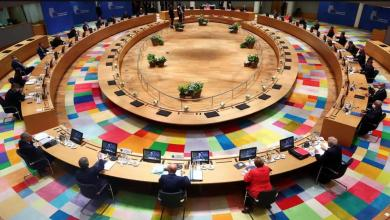 Photo of قمة أوروبية لردع سياسة الصين وتركيا التوسعية