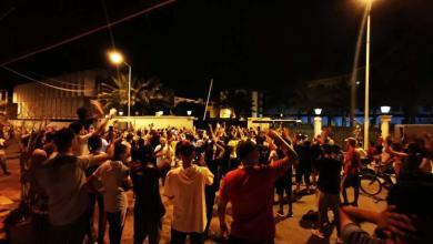 صورة عين على مظاهرات طرابلس.. وقرار الحظر