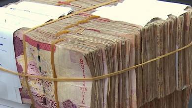 صورة إدارة الميزانية تحدد نهاية أغسطس لاستسلام تقديرات العام القادم
