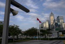 Photo of هونغ كونغ تُندّد بعقوبات أميركية على عدد من المسؤولين