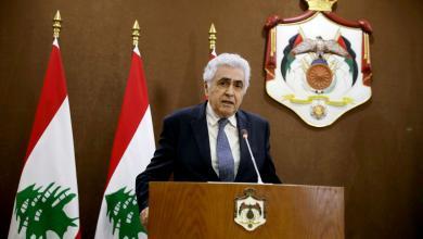 Photo of وزير الخارجية اللبناني يستقيل احتجاجاً على أداء الحكومة