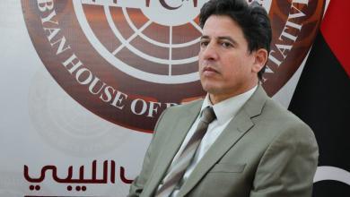 """Photo of العقوري: ليبيا لن تتنازل عن حقوقها في """"المتوسط"""""""