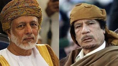 صورة إقالة وزير الخارجية العُماني بعد تسريباته مع القذافي